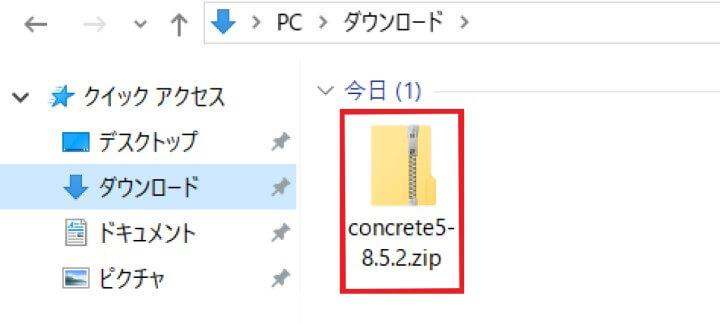 concrete5インストール4